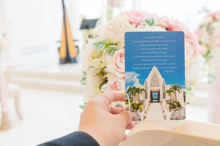 艾奎雅教堂婚禮紀錄